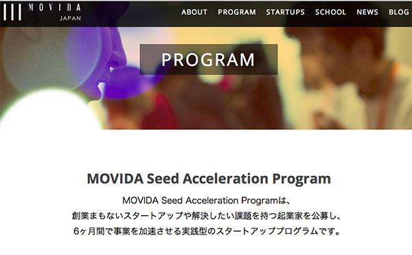 MOVIDA Seed Acceleration Program