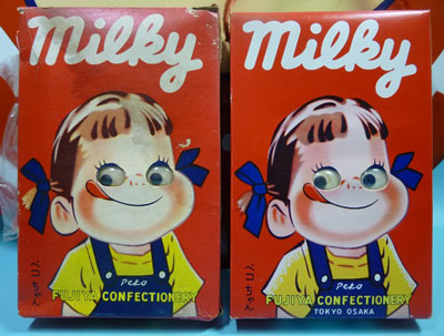 ミルキー発売当時のパッケージ