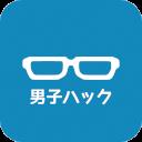 男子ハック・ロゴ