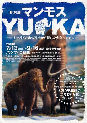 画像:http://www.h.toyo-ew.co.jp/