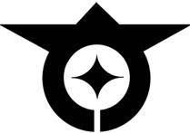 大田区紋章