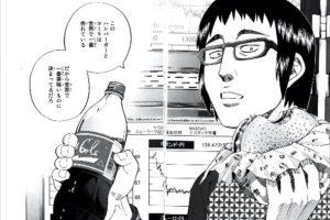 このハンバーガーとコーラは世界で一番売れている