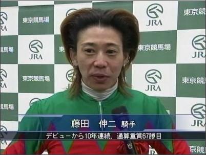 源氏パイ(藤田伸二)