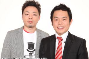 https://profile.yoshimoto.co.jp/talent/detail?id=173