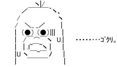 ゴクリの画像 p1_2