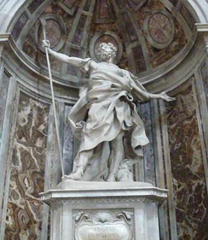 聖ロンギヌスの像