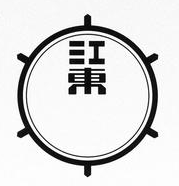 江東区紋章