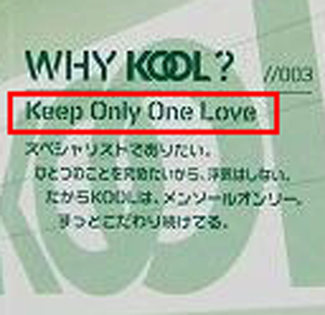 KOOL = Keep Only One Love