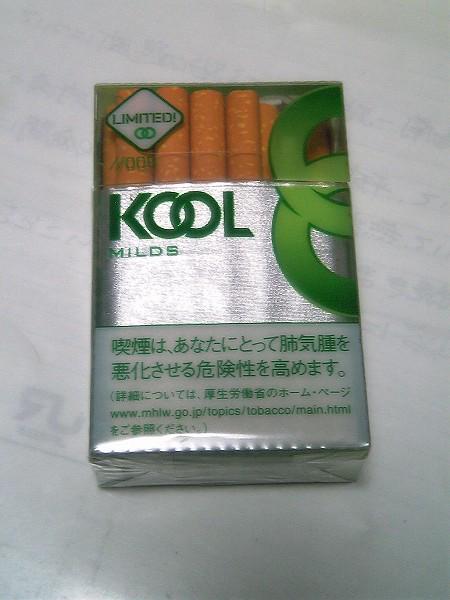 2007年に発売されたKOOLの限定パッケージ