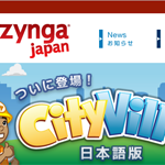 Zinga(ジンガ)