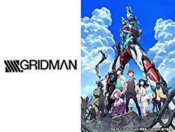 グリッドナン-GRIDNAN