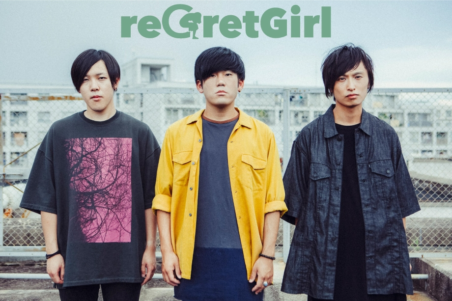 reGretGirl