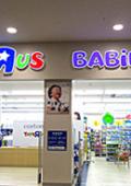 """トイザらス(TOYS""""Я""""US)"""