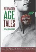 Adam's apple(喉仏)/ アダムズアップル